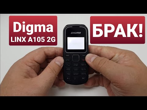 DIGMA LINX A105 2G Dim Image On Screen / тусклое изображение на экране