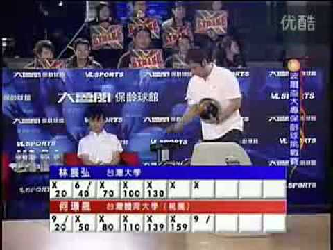 how to bowl UFO bowling,bowling equipment supplier