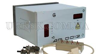 Газоанализатор «АГ 0012»(http://ukrsk.com.ua/gazoanaliz-ag-0012.html Газоанализаторы «АГ 0012» предназначены для непрерывного автоматического измерения..., 2014-11-11T07:25:14.000Z)