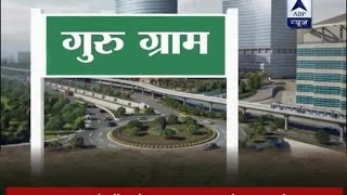 Special Report: Gurgaon's new name 'Gurugram' has mythological connection