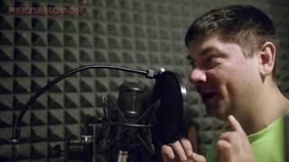 запись голоса диктора в студии Рекламофон