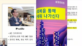 #핵쉬운모핑효과 #책장넘기기효과 | 성장라이트 | 아침…