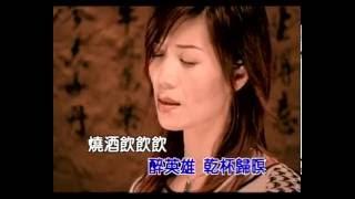 蔡秋鳳 醉英雄 官方完整KTV版