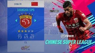 FIFA 19 | Chinese Super League (New League In FIFA 19 Ultimate team)