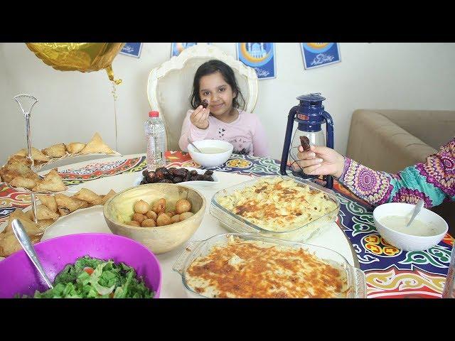اول يوم في رمضان 2018 !!