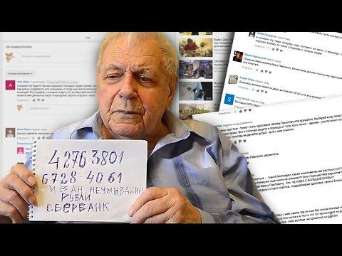 Видео обращение И.П. Неумывакина - ФЭЙК и АФЁРА???