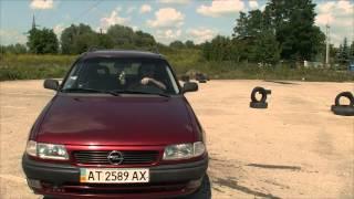 Opel Astra V16