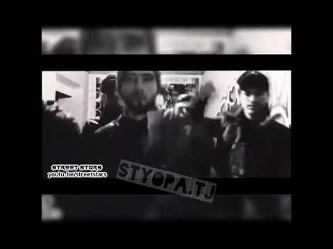 Street Stars [Styopa] треки нав] трейлер