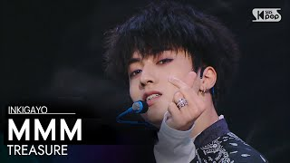 Gambar cover TREASURE(트레저) - MMM(음) @인기가요 inkigayo 20201108