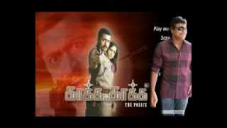 Harris Jayaraj Theme Music Collection Kaka kaka.mp4