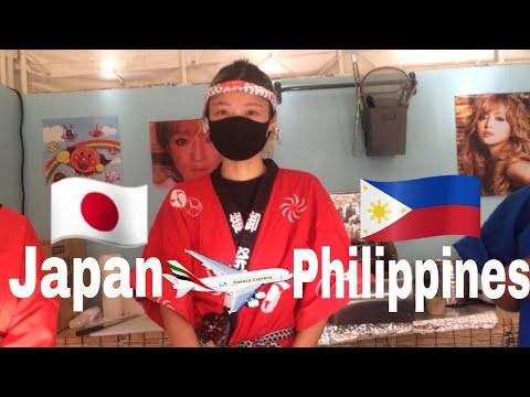Why I left Japan