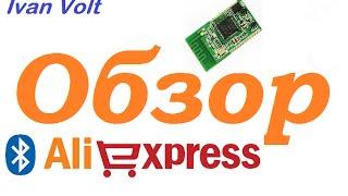 ОБЗОР: Bluetooh аудио модуль XS3868 на OVC3860