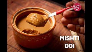 Mishti Doi In 1 hour - Easy LockDown Mishti Doi Recipe - 3 Ingredients Mishti Doi -Sharmilazkitchen