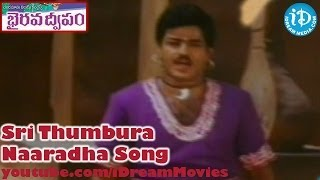 Bhairava Dweepam Movie Songs - Sri Thumbura Naaradha Song  - Balakrishna - Roja - Rambha