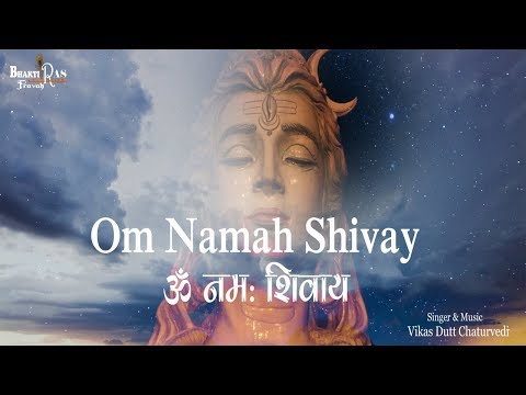 powerfull-meditation-mantra-||-om-namah-shivaya-||-youtube-meditation-music-||-relaxing-music