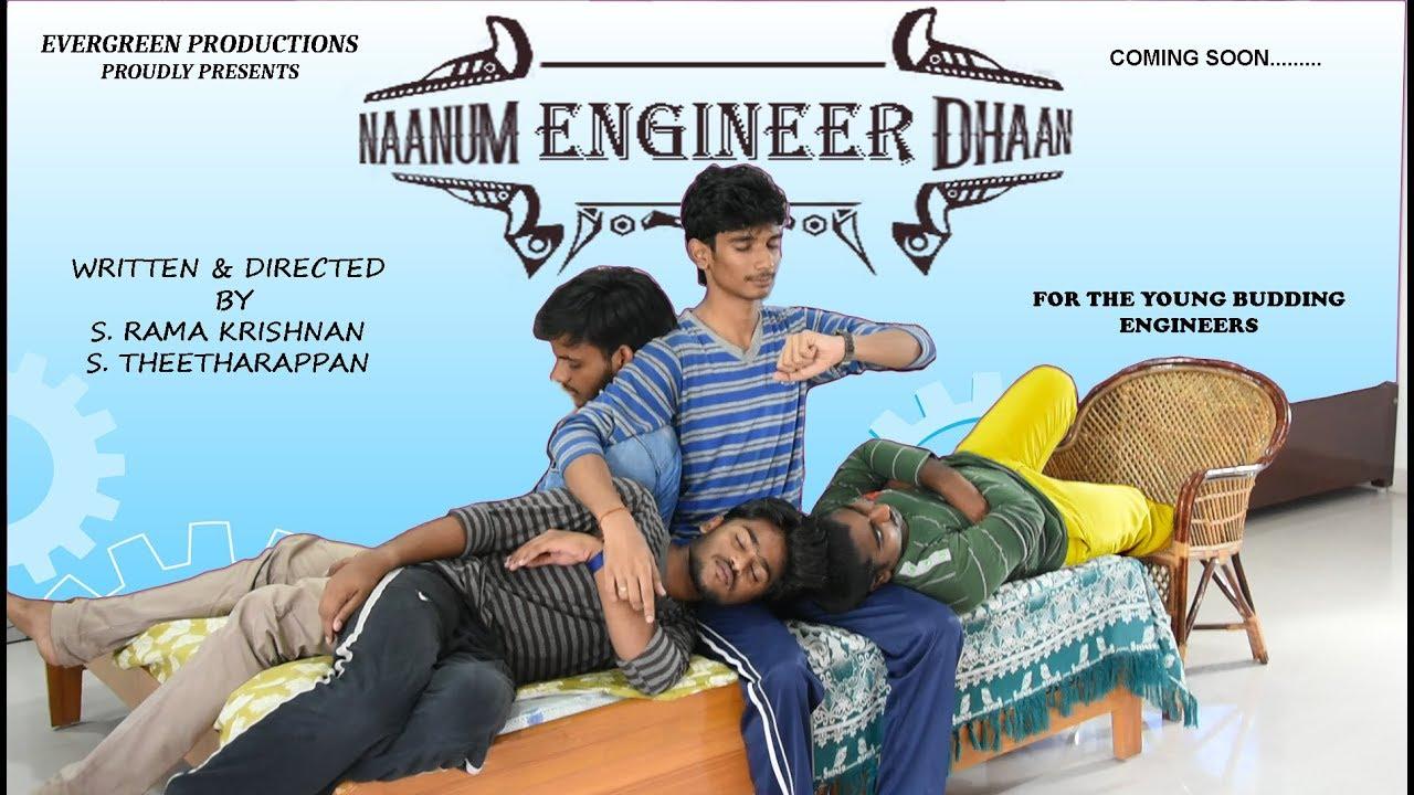 Naanum Engineer Dhaan - Latest Tamil Short film