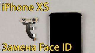 Как заменить Face ID модуль на iPhone XS