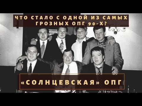 Одолели чеченцев. ТОП 12 фактов об ОПГ