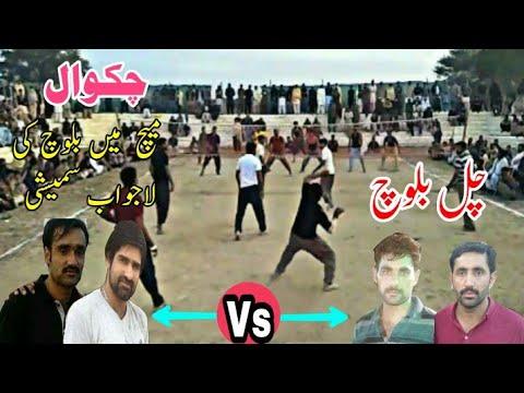 Shooting volleyball show chakwal   Akhtar baloch & Aamir saraa Vs Faisal bhatti & Kamala gujjar