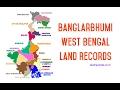 Banglarbhumi - Khatian & Plot Information