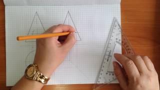 2 3 проекция точки на конусе