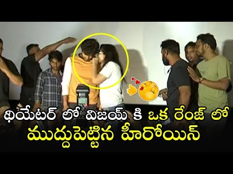 Taxiwala Team Hungama At Gokul Theater | Vijaydevarakonda Lovely Speech | Telugu Varthalu