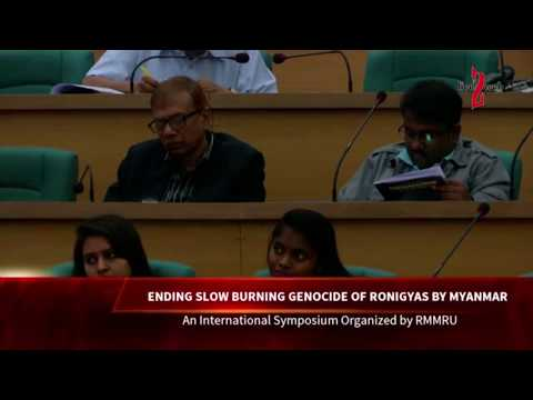 International Conference Dhaka: Prof. Md. Akhtaruzzaman discuss on Rohingya Genocide in Burma