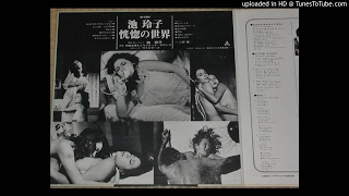 Keiken / Ike Reiko Koukotsu No Sekai -Video Upload powered by https...