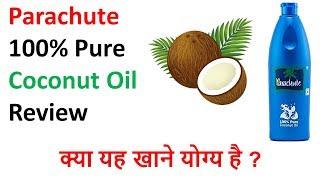 Parachute 100% Pure Coconut Oil Review - क्या यह खाने योग्य है ? Parachute coconut oil is a very popular oil in Indian market. We all have used it ...
