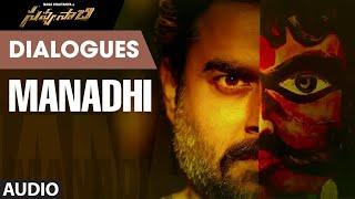 Manadhi Dialogue Savyasachi Movie Dialogues Naga Chaitanya Nidhi Agarwal MM Keeravaani