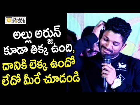 Allu Arjun Sensational Speech @Darshakudu Movie Pre Release Function - Filmyfocus.com