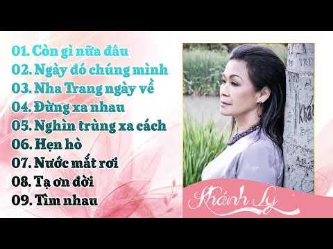 Nhạc Phạm Duy - Album Tuyển Chọn Những Ca Khúc Hay Nhất Của Khánh Ly