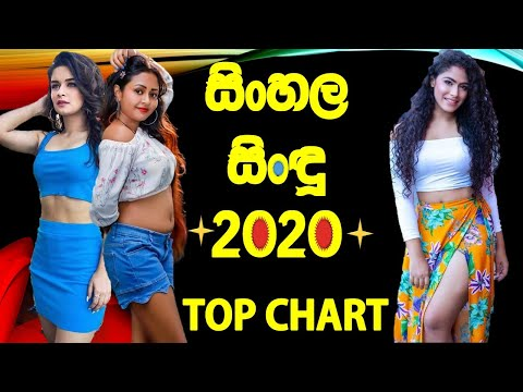 best-sinhala-new-songs-2020-|-(-sinhala-new-song-)-|-top-10-sinhala-song-|-aluth-sindu-2020-|live-tv