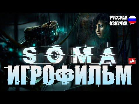 Soma ИГРОФИЛЬМ на русском ● PC 1440p60 прохождение без комментариев ● BFGames