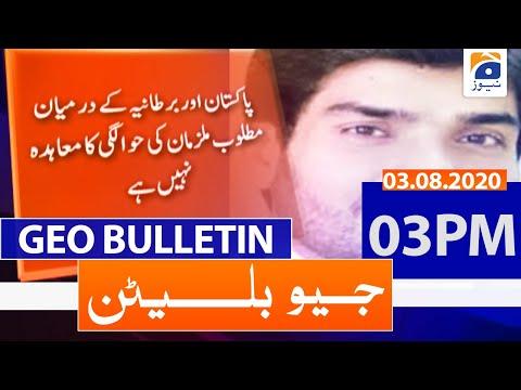 Geo Bulletin 03 PM   3rd August 2020