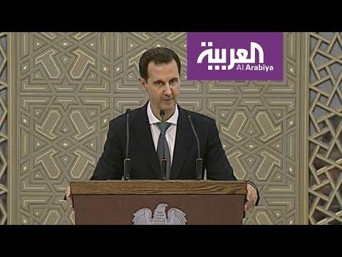 الأسد يهاجم أردوغان: أخواني صغير  - نشر قبل 4 ساعة