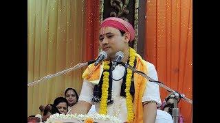 LIVE Radha Krishna Maharaj Ji Katha 08092017 2. Day (Dandi Swami Mandir)