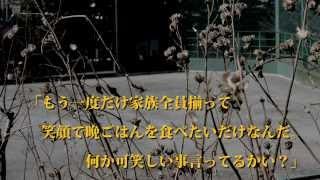 すいません劇場 第19回公演 「転がり続けるひとたち」 作・演出 東 孝之...