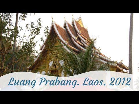 Luang Prabang. Лаос, Луанг Прабанг