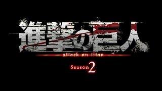 Attack on Titan - Shinzou wo Sasageyou Extended! (Season 2 Opening)