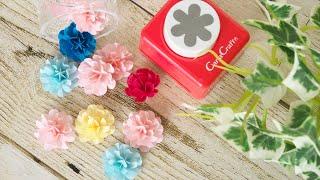 簡単かわいい!クラフトパンチで作る丸くて立体的な花(シロツメクサ風)DIY How to Make Round Shaped Flowers With a Paper Punch