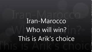 הניחוש של אריק: איראן-מרוקו - Arik's guess:Iran-Morocco