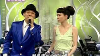 基隆山之戀 - 江淑娜+陳雷