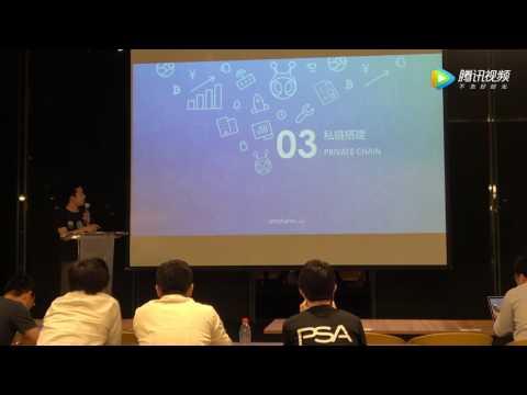 [ANS Legacy] Private Blockchain - Practical Examples (区块链私有链搭建及开发实践)