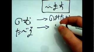 Grammaire Japonaise - la forme ~たい