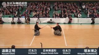 Nippon Kendo Kata-Enbu - 64th All Japan Kendo Championship