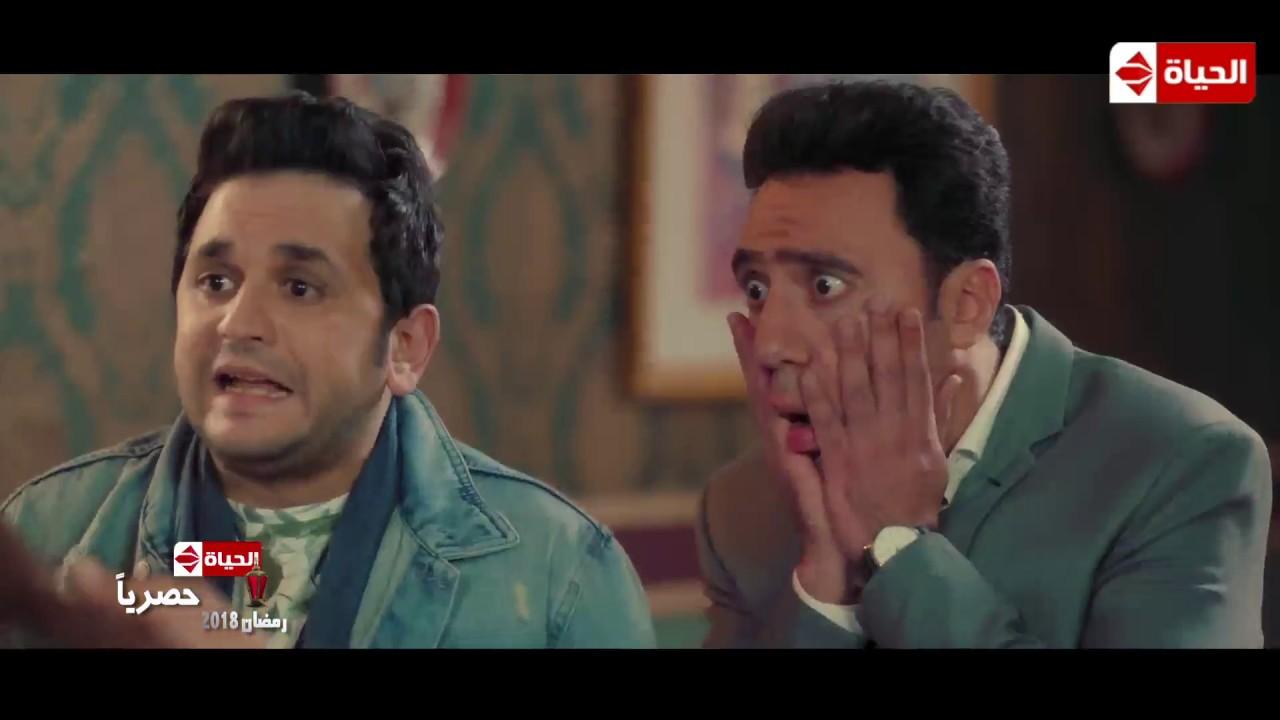 البرومو التشويقي الثالث لـ مسلسل ربع رومي - بطولة مصطفى خاطر  | رمضان 2018