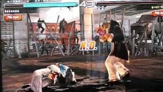 Tekken 5 Dark Resurrection Ghost Battle mode thumbnail