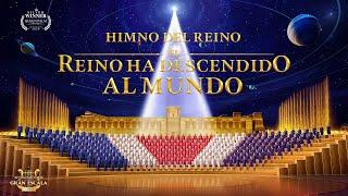 """Coro de alabanza y adoración  """"Himno del Reino: El Reino Ha Descendido al Mundo"""" El reino de Dios ha llegado a la tierra"""