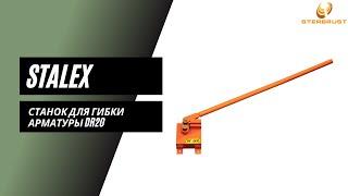 Верстат для гнуття арматури Stalex DR-20
